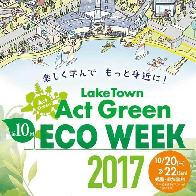 Lake Town Act Green.jpg