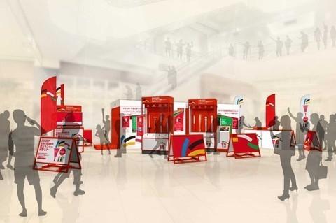 06 19 コカ・コーラ&東京2020オリンピック聖火リレー.jpg