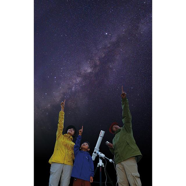 夏の夜空の観察会.jpg
