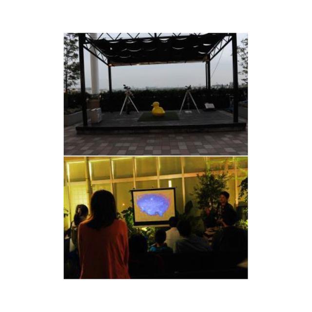 夏の夜空の観察会 (2)プロジェクターを使って宇宙や星の説明会.jpg