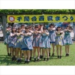 MayBe_R.jpg