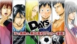 days43_R.jpg